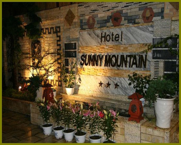 Sunny Mountain Sapa hotel - Entrance.jpg
